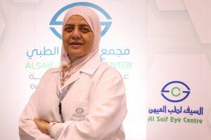 Dr. Adala Buhalega