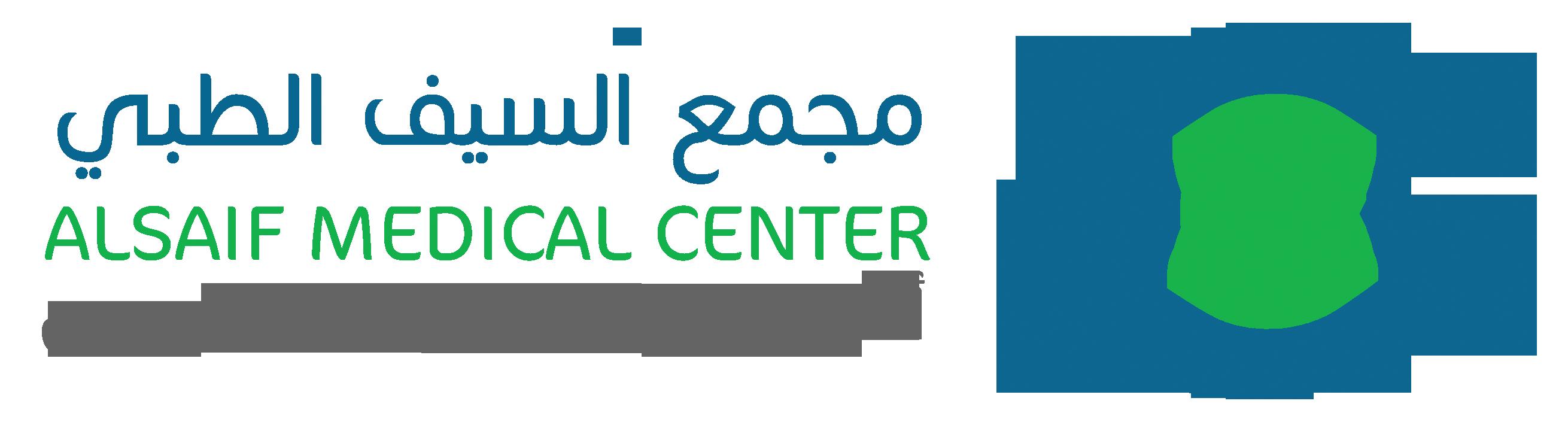 Alsaif Medical Center Logo